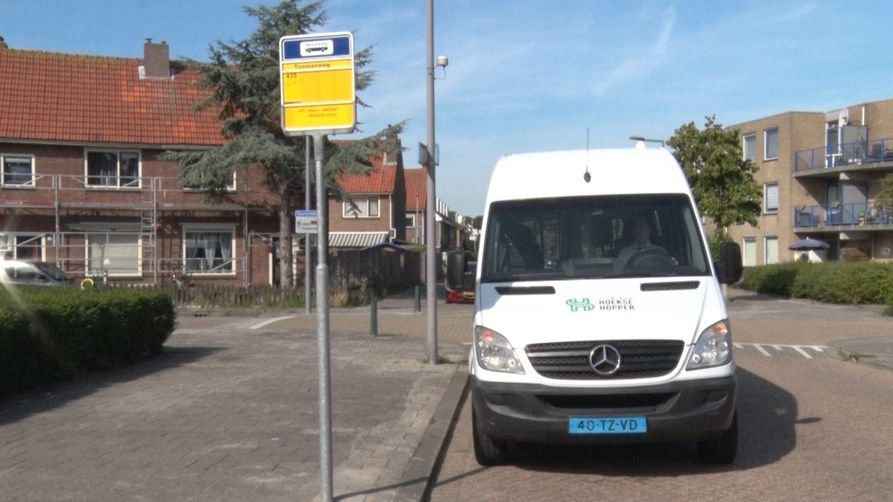 Geen bus meer door Hoek van Holland
