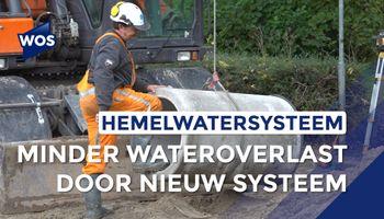 Nieuw hemelwatersysteem moet wateroverlast verkleinen