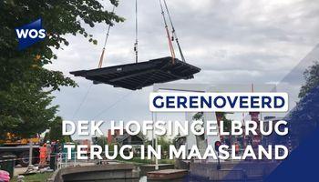 Hofsingelbrug weer compleet