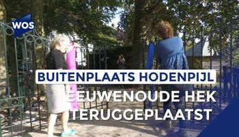 Historisch hek teruggeplaatst bij Buitenplaats Hodenpijl